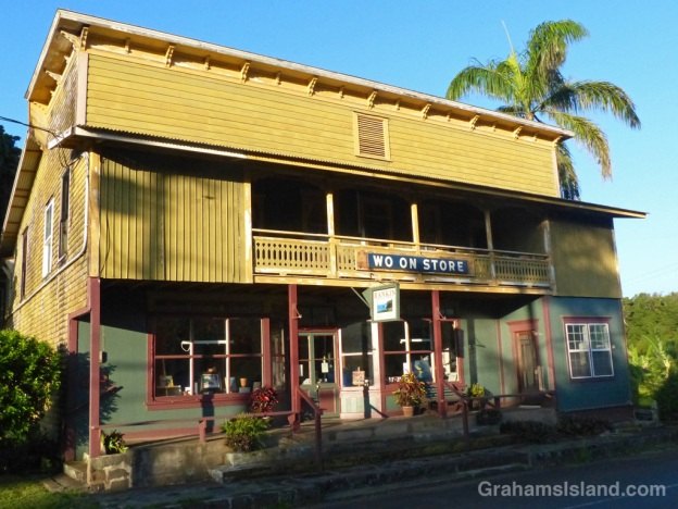 The old Wo On Store in North Kohala.