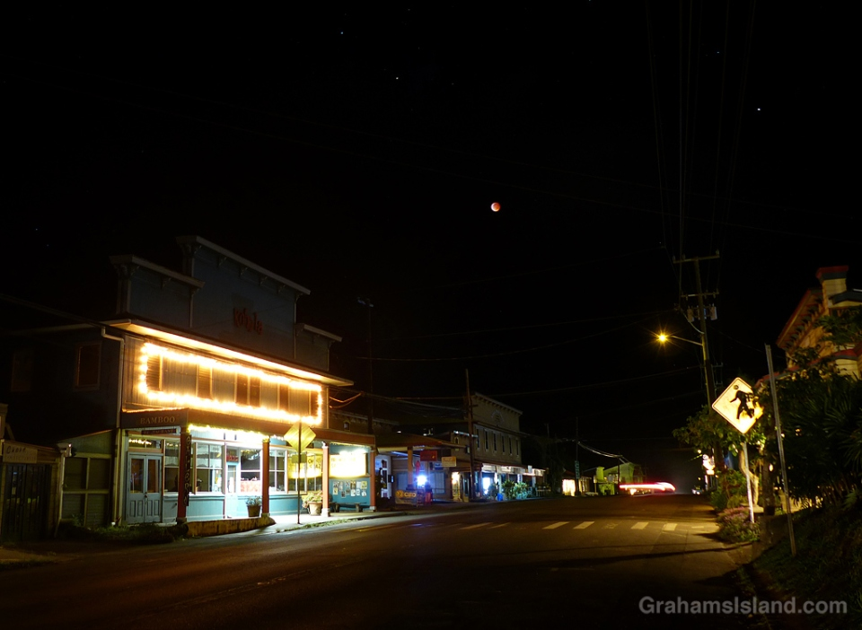 blood moon over hawi