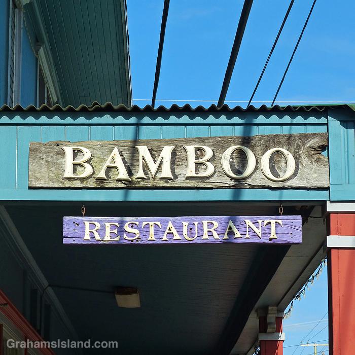 The Bamboo Restaurant in Hawi, Hawaii